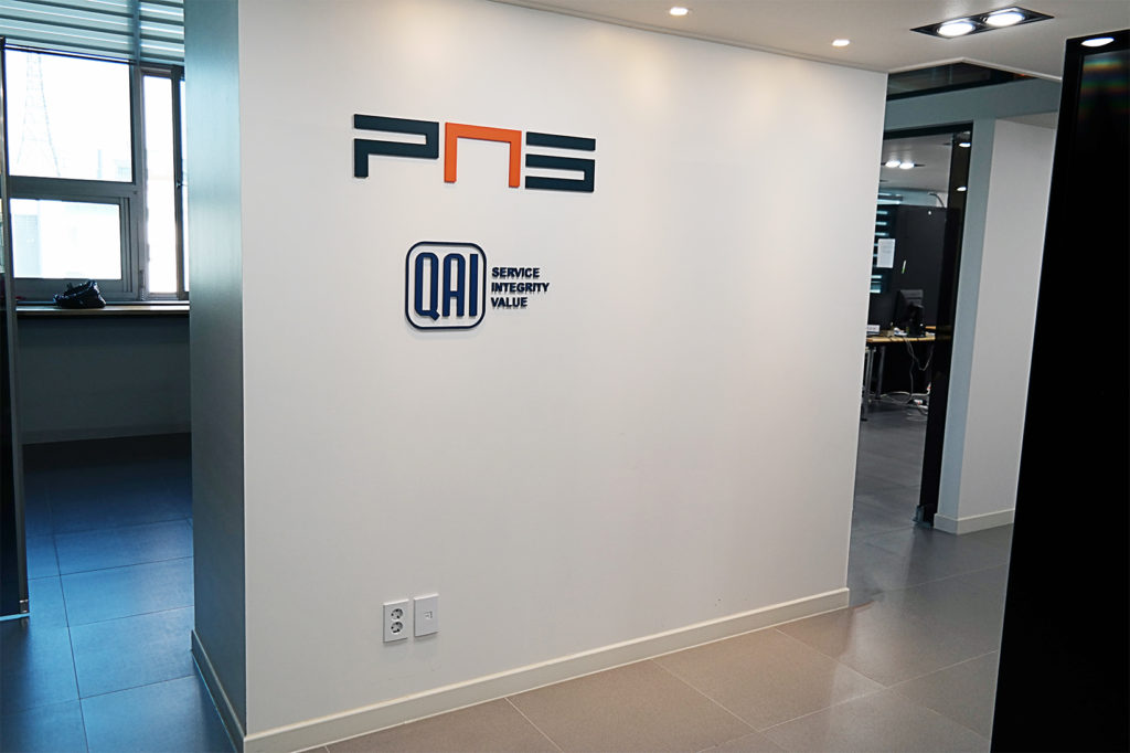 Photo of Inside QAI PNS Korea Office