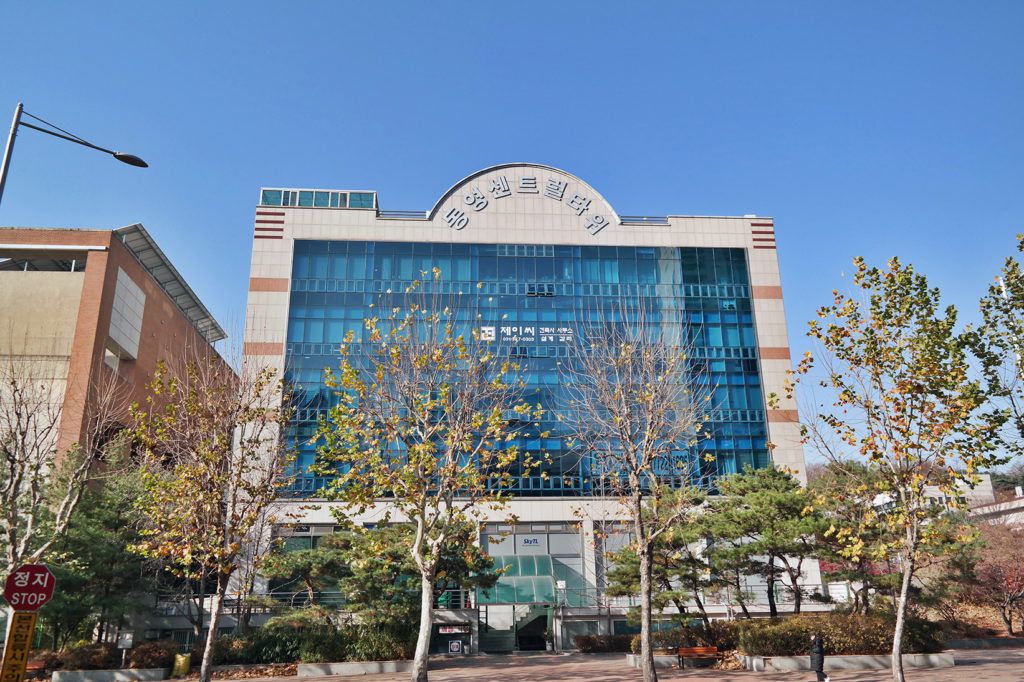 Building External photo of QAI Office in Gunpo Korea