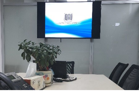 Photo of QAI office in China