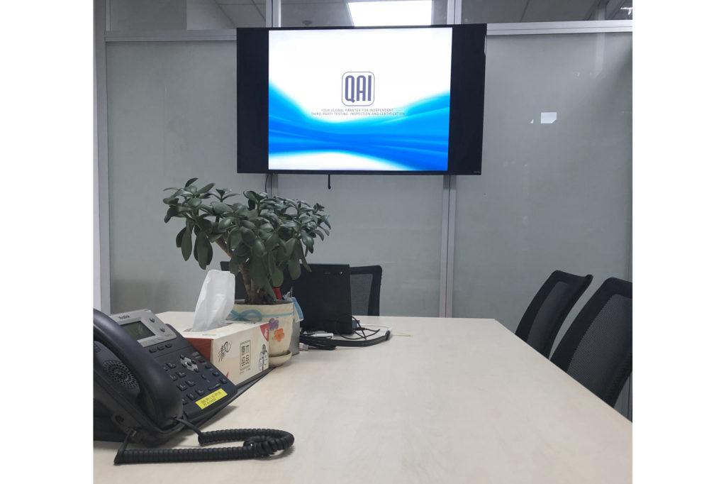 QAI SHANGHAI CHINA OFFICE
