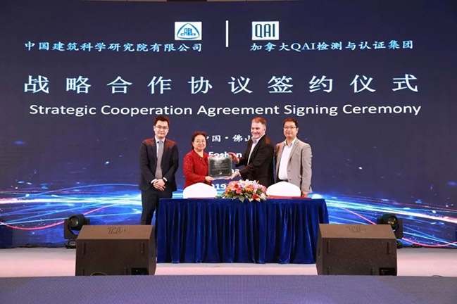 QAI CEO and CABR signing Agreement